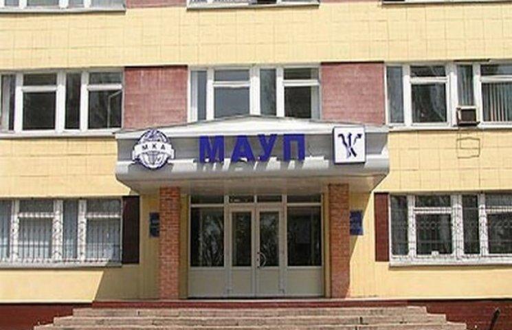 В гуртожитку Одеського МАУП знайшли повішаного хлопця