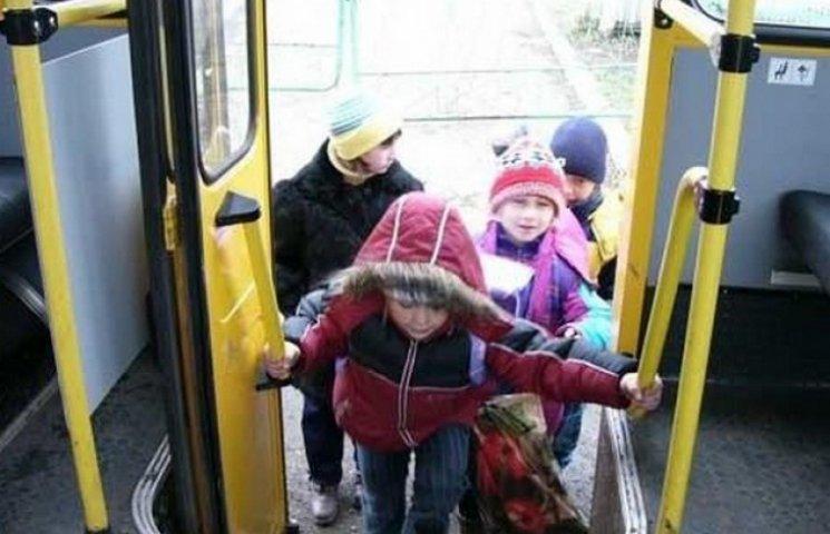 У Полтаві школярі безкоштовно їздять громадським транспортом