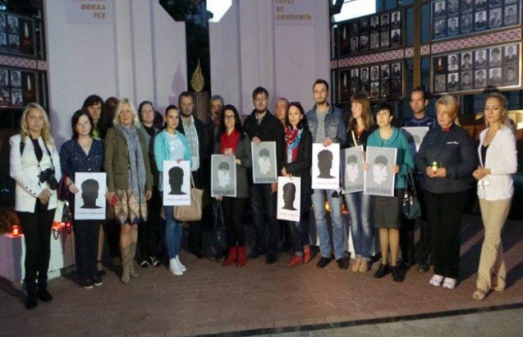 Хмельницькі журналісти у річницю зникнення Гонгадзе провели акцію солідарності