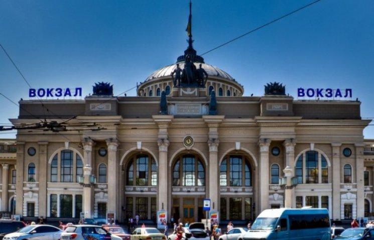 Вночі невідомий по телефону замінував залізничний вокзал в Одесі