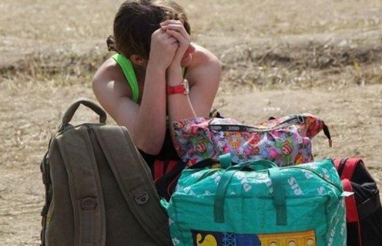 На Дніпропетровщині за літо значно скоротилася кількість переселенців