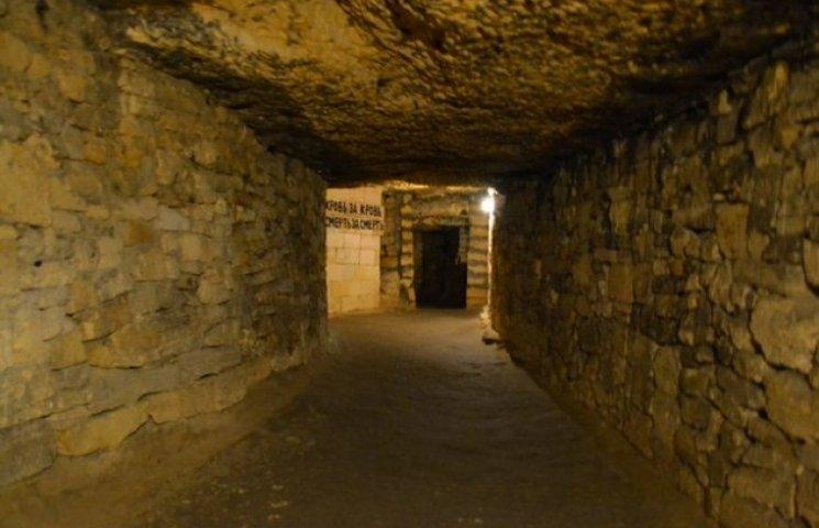 Одеські катакомби увійдуть до Державного реєстру культурної спадщини