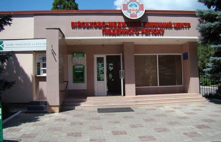 Військовий госпіталь Одеси прийняв ще 30 поранених бійців з зони АТО