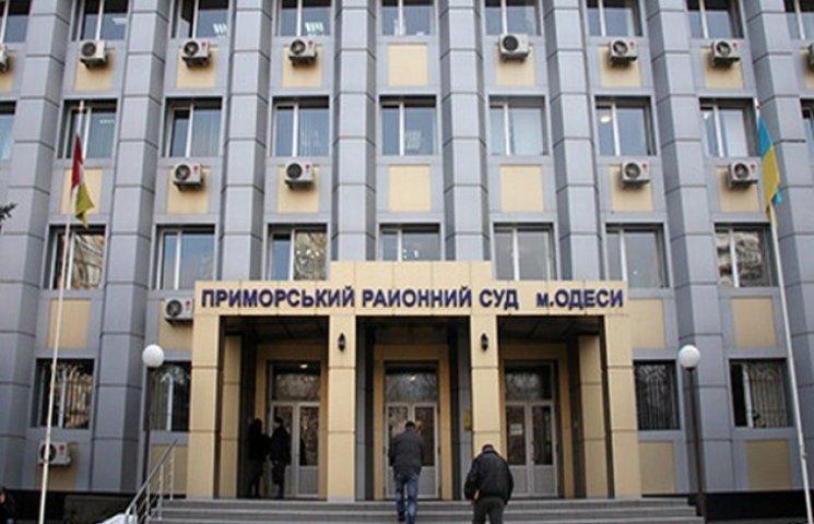 Нещодавно затриманний в Одесі держвиконавець-хабарник знаходиться на свободі