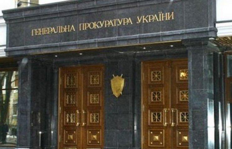 Вінничани вимагають звільнення місцевого прокурора