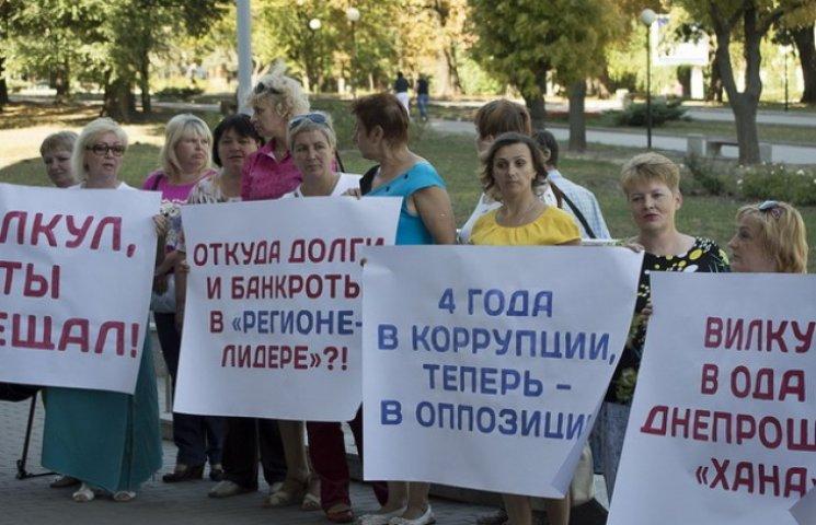 """Закриту """"Дніпрошину"""" пікетували звільнені працівники"""