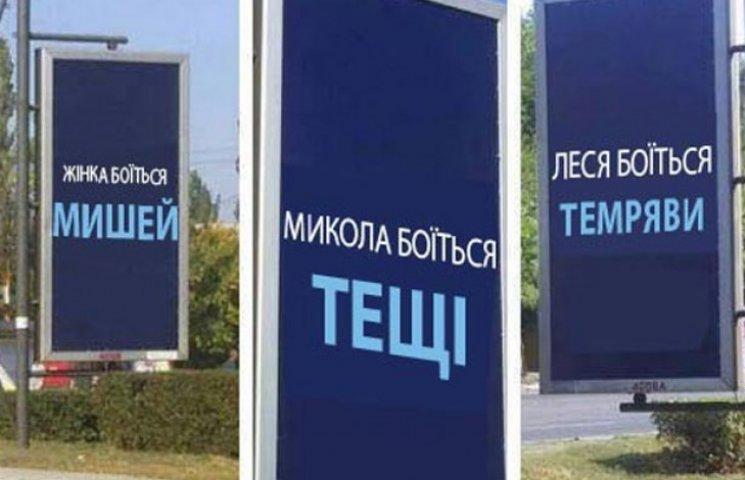 Мордобординг по-украински (ФОТОЖАБЫ)