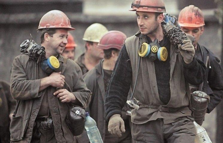 Львівським шахтарям нарешті дали зарплату за липень