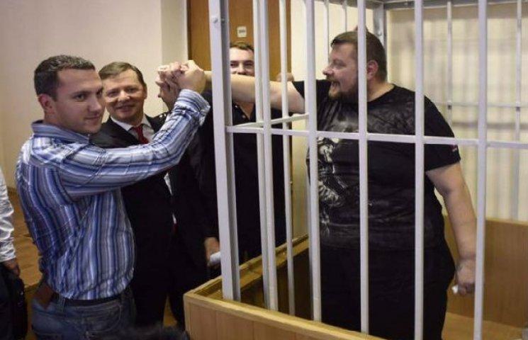 Полтавського нардепа посадили на 2 місяці
