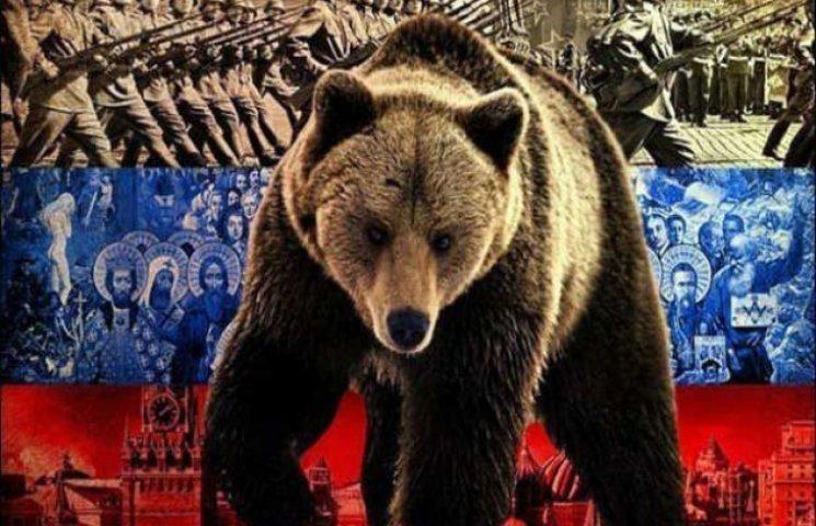 Российский кинокритик: Кремль поддерживает ксенофобию на государственном уровне