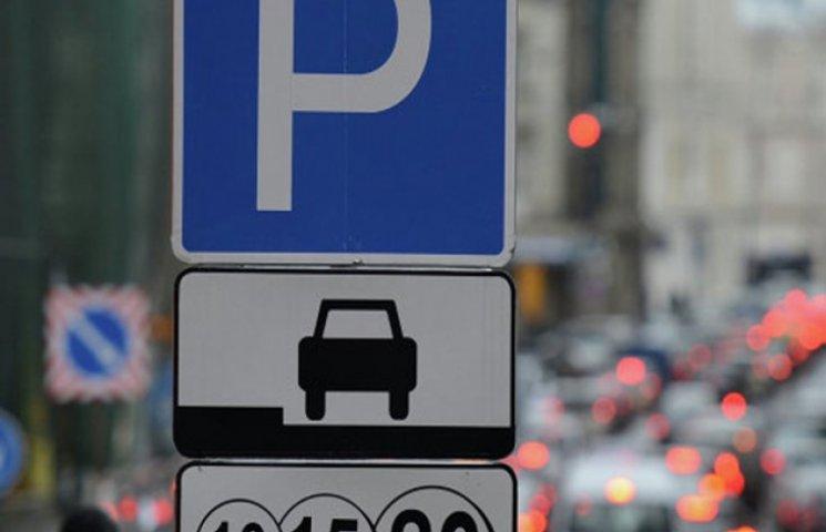 Міліція просить одеситів повідомляти про незаконні парковки