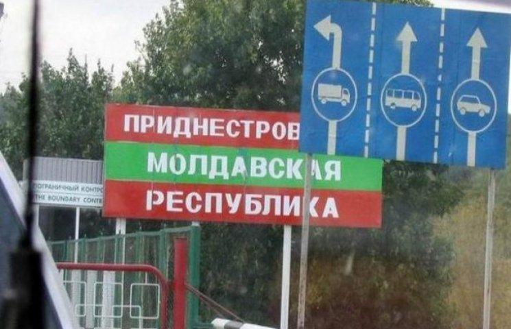 Активісти Одещини блокуватимуть кордон з Придністров