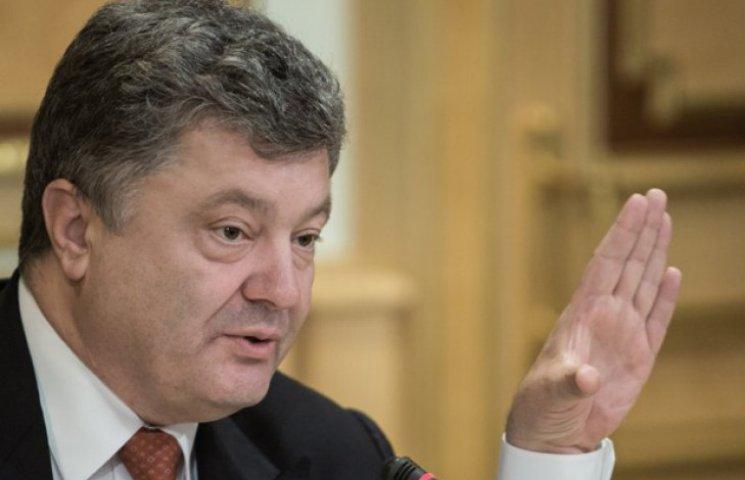 """Согласится ли Порошенко на """"капитуляцию Мореля"""""""