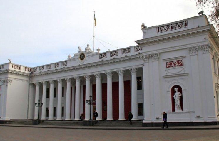 В Одесі відмітили численні скорочення пільговиків