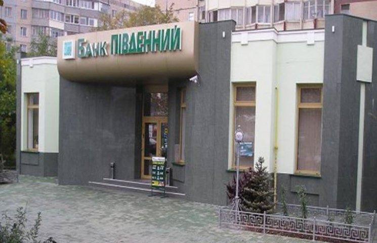 Правоохоронці в Одесі перевірили інформацію по замінуванню приміщення банку