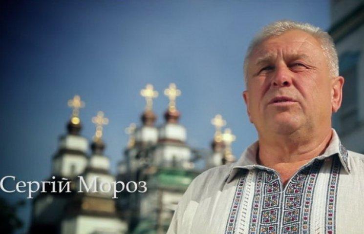 У Новомосковську релігійні громади об