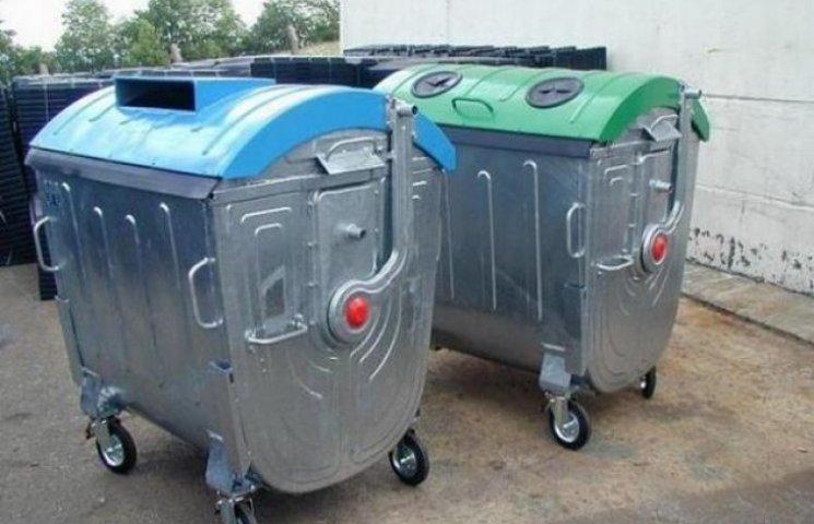 До кінця року Хмельницький отримає сміттєбаків на 1,3 мільйона гривень