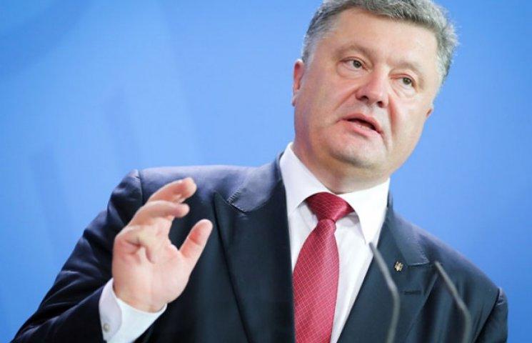 Порошенко хочет пересмотреть Минские соглашения