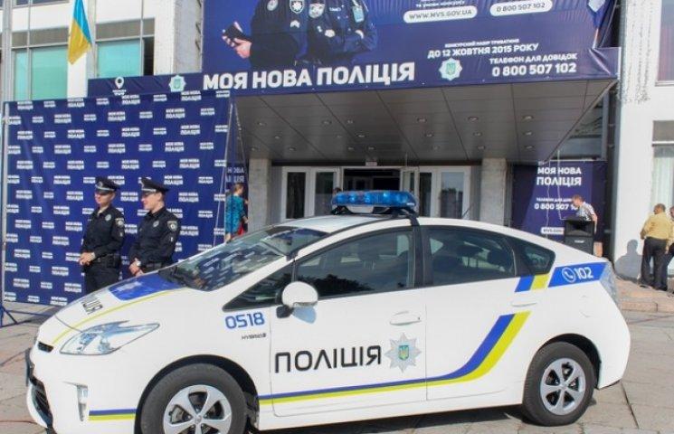 Аваков  не дістався Кременчука представляти нову поліцію