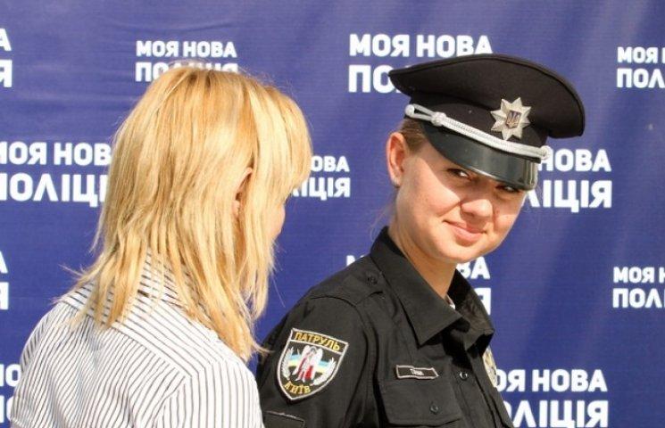 Аваков закликав бажаючих йти в нову поліцію Кременчука і Черкас