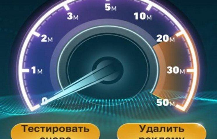 """""""МТС Україна"""" запустила в Одесі 3G-мережу інтернет"""