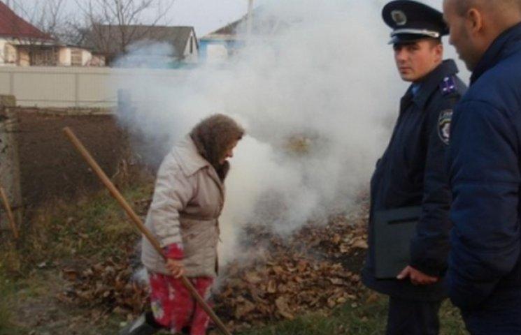 Муніципальна поліція відновила рейди проти паліїв листя