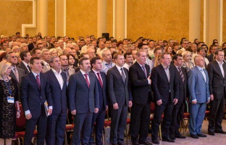 """У """"Відродженні"""" розробили стратегічну програму розвитку Дніпропетровщини-2020"""