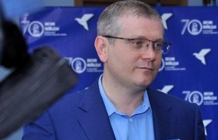 """На висування Вілкула в кандидати журналісти """"проривалися"""" з міліцією (ФОТО, ВІДЕО)"""