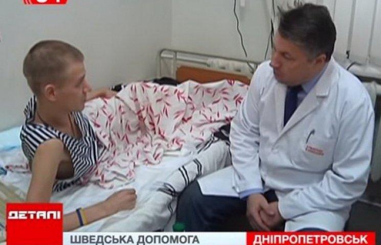 """На шведські гроші для поранених у Дніпропетровську купили """"зварку"""" для біотканин"""