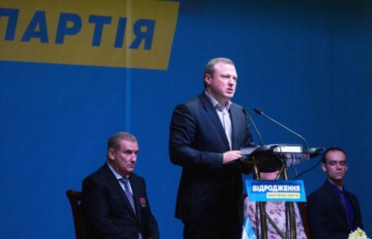 """У Синельниковому почала працювати Стратегічна програма """"Відродження"""", - Олійник"""