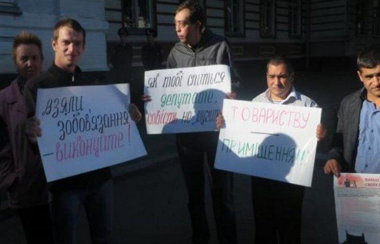 Хмельницьку міськраду взяли в облогу молоді інваліди