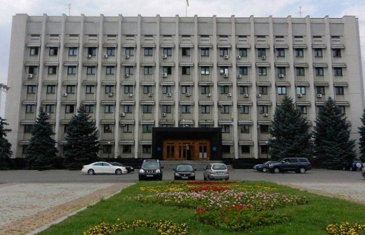 В Одеській ОДА з