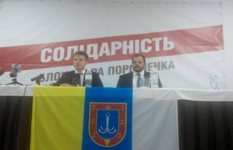 Мария Гайдар будет баллотироваться в депутаты Одесского облсовета от Блока Порошенко
