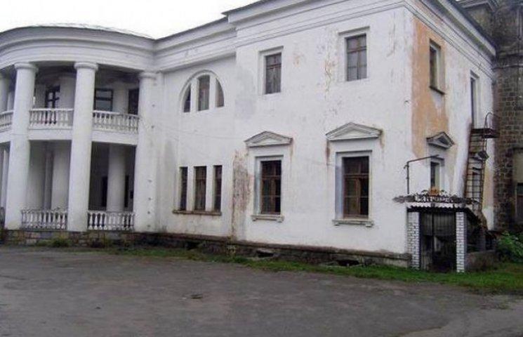 У Хмільнику зібрали конференцію аби врятувати 100-літній палац