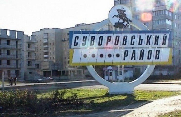 """Мер Одеси Труханов вкладає бюджетні кошти у """"свій"""" район"""