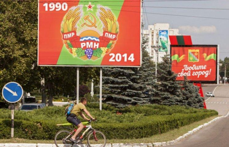 Чому Києву не цікава блокада Придністров