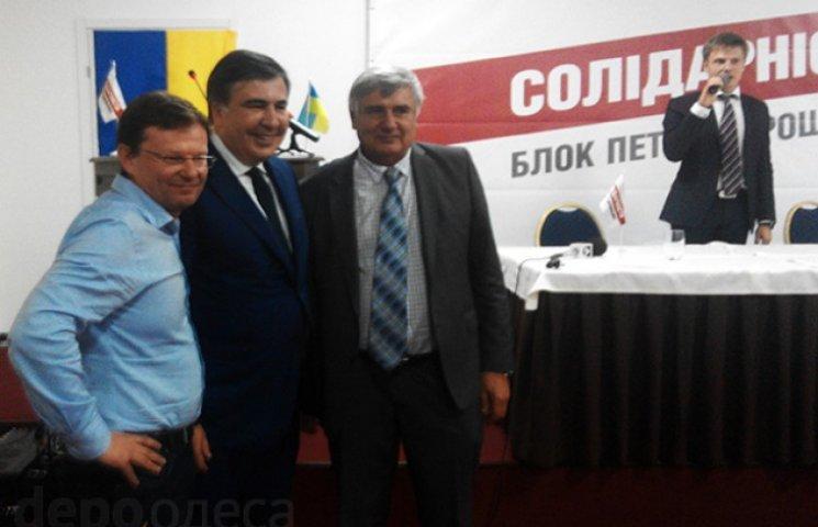 """Саакашвілі побажав БППС Одещини """"гарного бою"""""""