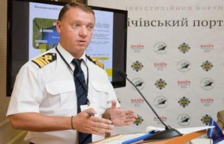 Скандальний директор Іллічівського порту офіційно звільнений