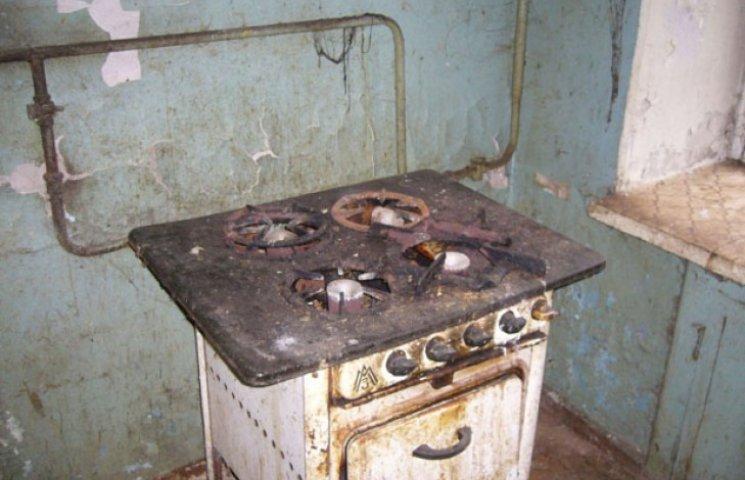 ТОП-7 жахливих квартир для любителів трешу