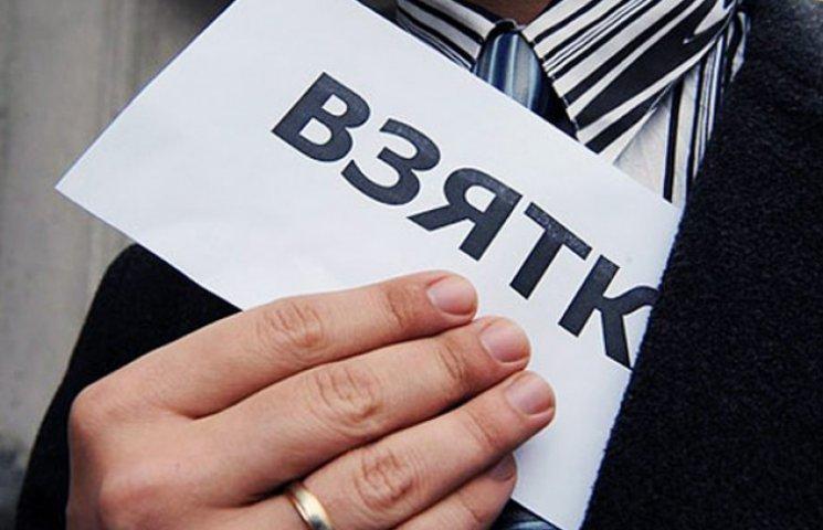 У Запорізькій області на хабарі затримали суддю (ФОТО, ВІДЕО)