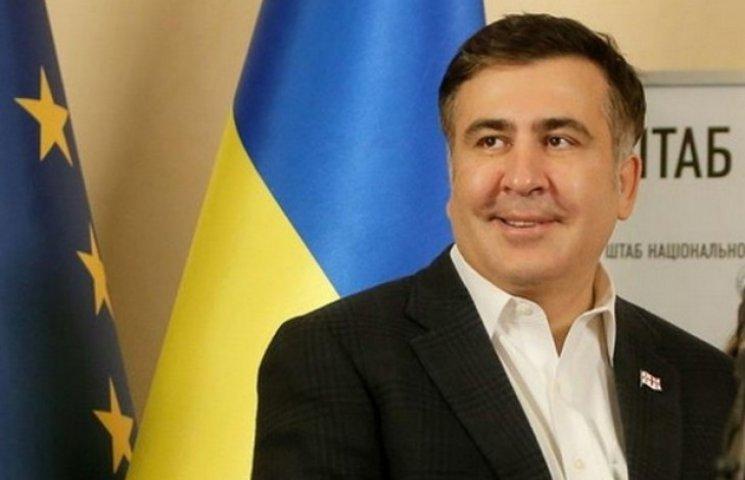 Саакашвілі на Фінансовому форумі в Одесі пообіцяв розвити інфраструктуру області
