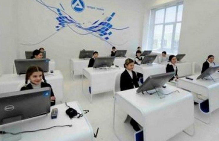 Учні 31-ї школи лідирують у боротьбі за комп'ютерний клас