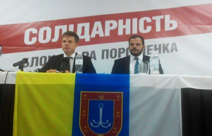 """Саакашвілі поділив список до Одеської облради з екс-""""регіоналами"""""""