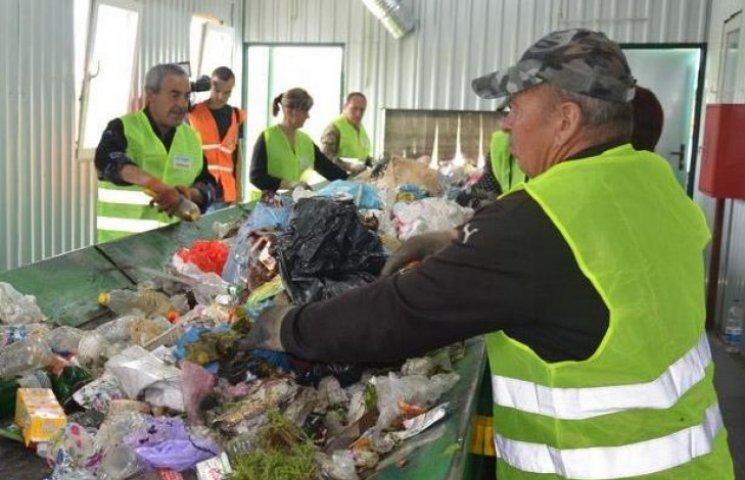 Треш-туризм: вінничан запрошують подивитись на сміття