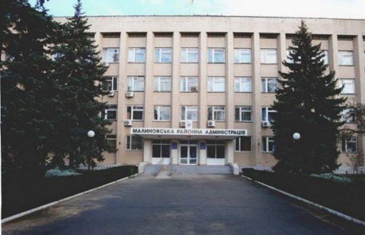 Правоохоронці в Одесі затримали заступника голови однієї з раїадміністрацій міста