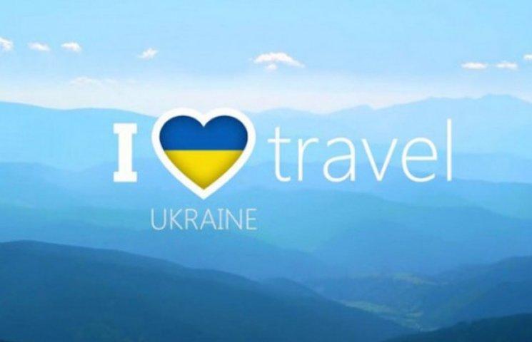 ТОП-7 місць в Україні, популярних серед іноземців