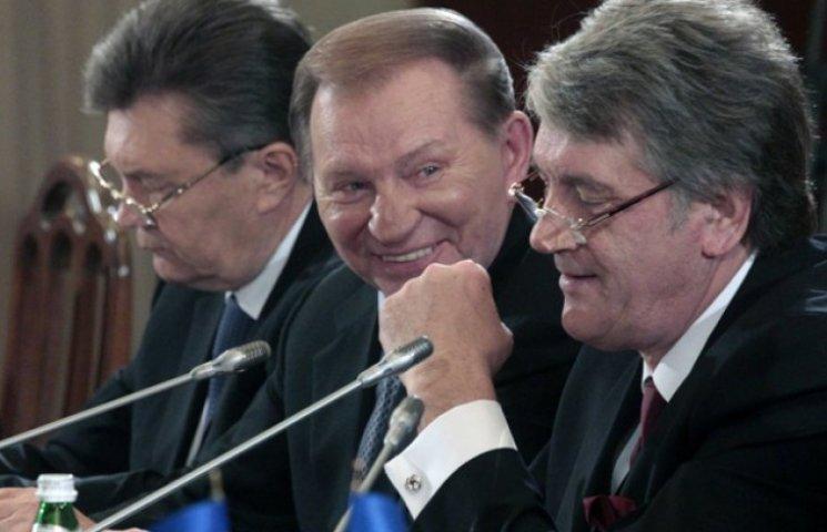 Як президенти України дні народження святкували