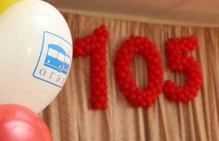 В Одесі відсвяткували 105 років одеського трамваю