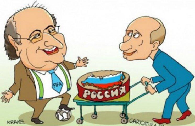 Блаттеру готують віллу в Ростові