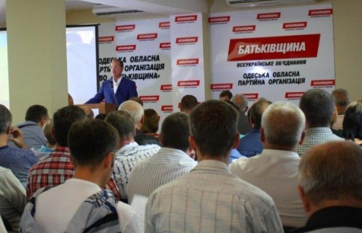 """""""Батьківщина"""" представила своїх кандидатів на вибори в Одесі та області"""